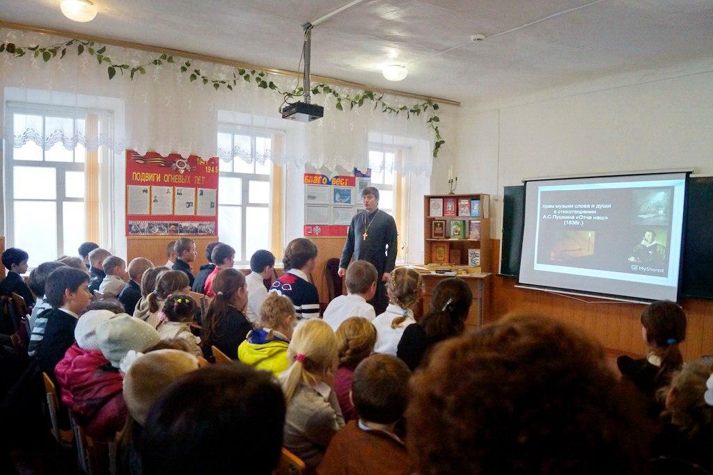 Школьникам станицы Кардониской рассказали о православной книге