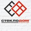СтеклоДом | Пермь