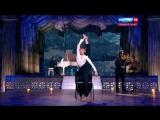 Синяя Птица - Александр Митин и Юрий Башмет (финал)