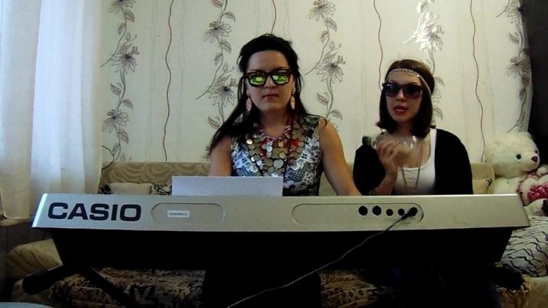 Мария Бочкарева, Анастасия Рысаева-чебер нылаше (cover)