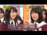 [Team Melon Pan] Nogizaka46 – Nogizaka Under Construction EP42 от 07.02.2016 (русские субтитры)