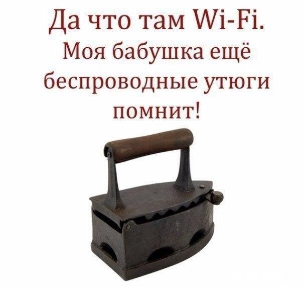 https://pp.vk.me/c630825/v630825929/4ce3d/MON9MIavCJw.jpg
