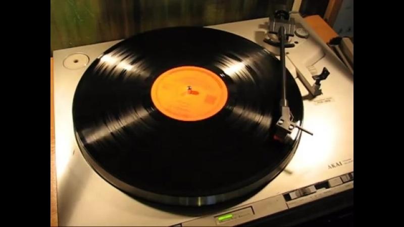 Corvina - 1947 (Utak előtt, 1975) [Vinyl Rip]