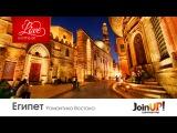 Египет. Курорты и отели для романтического отдыха вдвоем