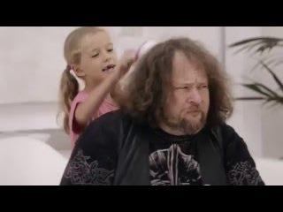Что может сделать маленькая девочка с брутальным мужчиной