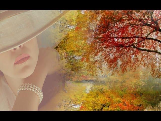 Осенняя женщина. Константин Дерр