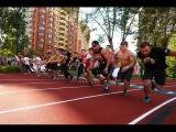 Спринт и падения! 20 Кроссфит атлетов на 4 дорожках! БЛК 2016
