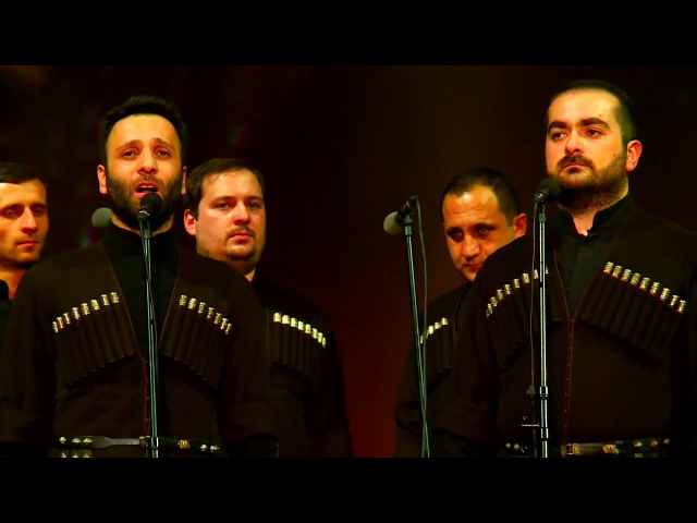 Хор Басиани (Грузия). Чакруло. Choir Basiani (Georgia)