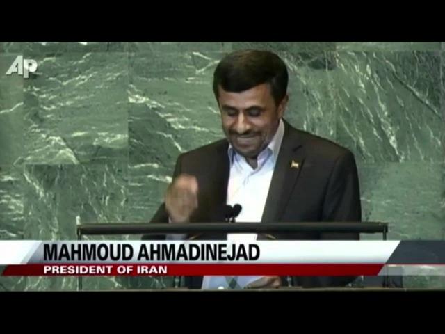 Речь Ахмадинежада, переклинившая всех сионистов Земли