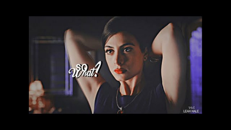 Isabelle Lightwood | So What? (TRC)