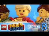LEGO News Show: Episode 8 - LEGO Creator 3-in-1