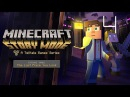Прохождение Minecraft Story Mode Эпизод 3 Да где же оно №4 Эльгорд умерла Финал