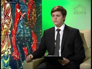 Беседы с батюшкой. Великий канон прп. Андрея Критского.