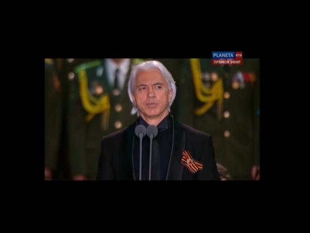 Д. Хворостовский Песни военных лет 9.05.2016 | Hvorostovsky War songs 9.05.2016