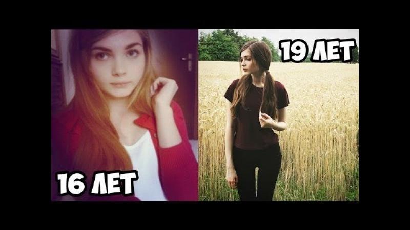 Как Менялась Карина Стримерша - Карина Сычева