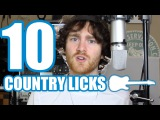10 Beginner Country Guitar Licks With Tab!