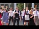 Танец выпускников гимназии №3 г.Солигорска на Последнем звонке-2016