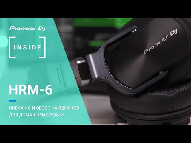 Студийные наушники Pioneer HRM-6 - распаковка и обзор
