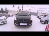 Визуальный обзор Форд Куга 2013 г.в. - Ford Kuga 2013 - Россия - Russia