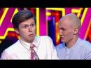 Comedy Баттл Суперсезон Дуэт Урсула 1 тур 30 04 2014 из сериала COMEDY БАТТЛ Суперсезон