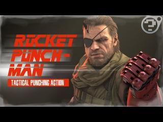 [SFM] Rocket Punch-Man (OPM x MGS) (w/ MGR mix)