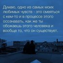 Екатерина Рощина фото #50