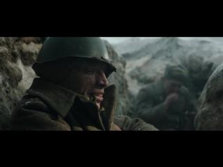 Фильм 28 панфиловцев Трейлер  Panfilov's Twenty Eight Trailer [HD, 720p]