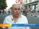27.06.2016 Армавир Новости Рен-тв