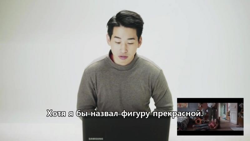 Корейские парни смотрят клип Ленинград — Экспонат