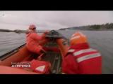 1х01 Кораблекрушение