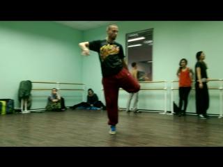 Шива танец