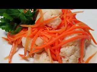 САЛАТЫ: Цветная капуста маринованная по-корейски
