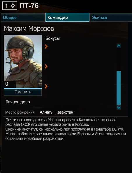 Maxim Morozow