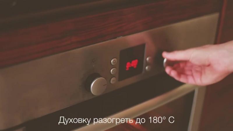 Быстрая шарлотка [Рецепты Bon Appetit] » Freewka.com - Смотреть онлайн в хорощем качестве