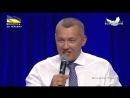 Владимир Мунтян -- Три сферы семейной жизни׃ ГОРДОСТЬ,СЕКС и ДЕНЬГИ!