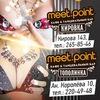 ♪♫ meet.point ♫ ♪