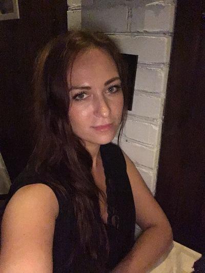 Екатерина Ледяйкина