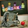 Рюкзаки - Интернет магазин Rukzakid.ru