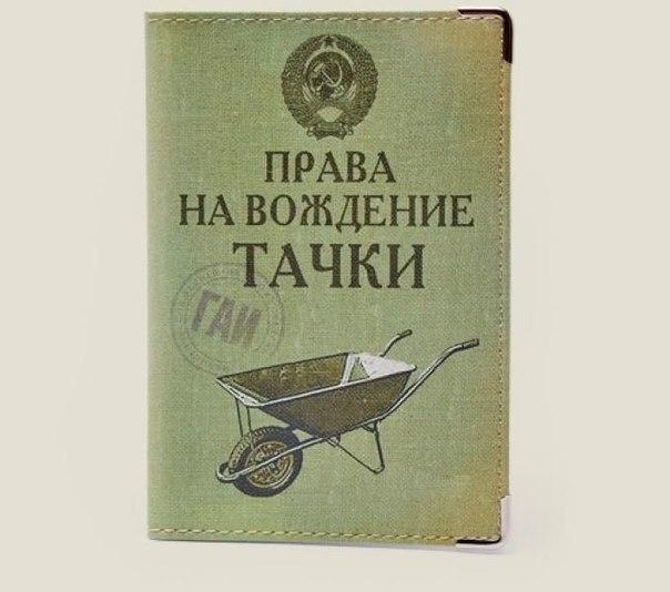 Иван Власов | Тольятти