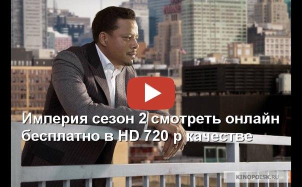 Скачать сериал подпольная империя (5 сезон) бесплатно.