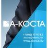 А-КОСТА  - Оценочная компания