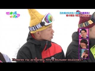 [Team Melon Pan] Nogizaka46 – Nogizakatte Doko EP171 от 08.02.2015 (русские субтитры)