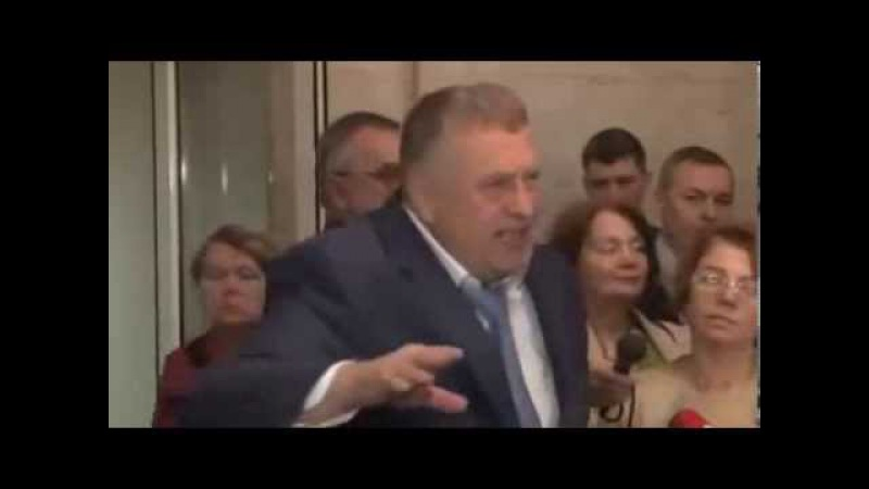 Жириновский Американские банки финансировали революцию в России