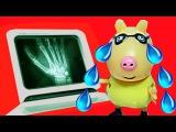 Свинка Пеппа Мультфильм с игрушками ДЕТИ В КЛИНИКЕ доктора Плюшева Peppa Pig