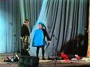 Калейдоскоп Люкс Супер хохма шоу 1998