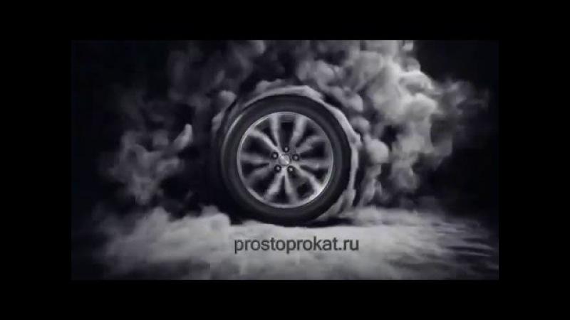 BMW 520 D видео обзор в компании Просто Прокат