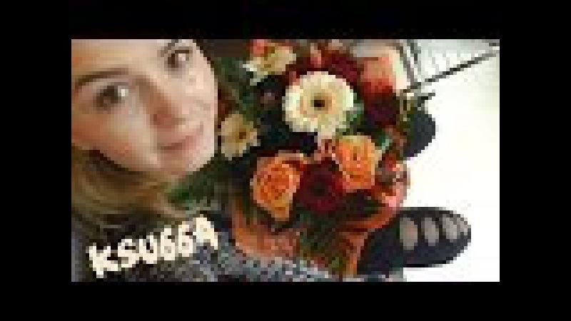 ФЛОРИСТИКА ♥ VLOG: Рабочие будни флориста 26! ♥ Я ПРЕПОДАЮ ♥ksu66a