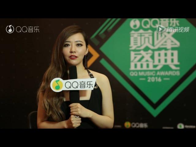 張靚穎 專訪 :QQ音樂巔峰盛典 騰訊視頻