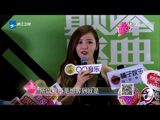 張靚穎 QQ音樂巔峰盛典 浙江衛視 娛樂夢工廠