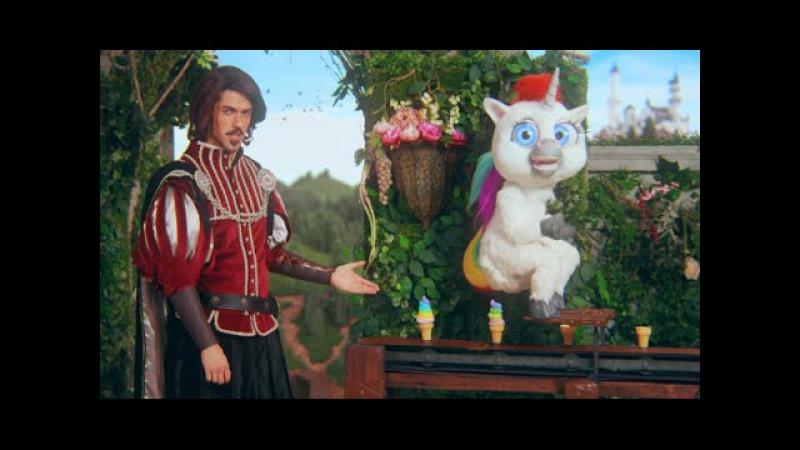 Unicorn Poops Ice Cream ~ Funny Commercial!